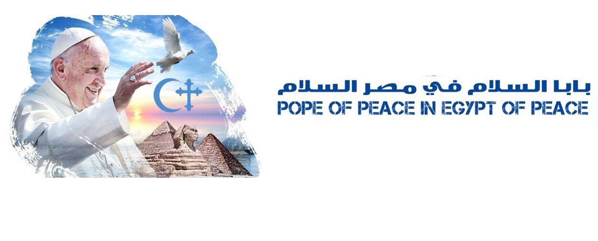 Le pape François en Égypte « recoudre les liens avec l'Islam »
