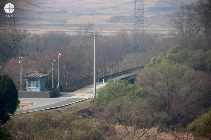 The Korean Demilitarized Zone