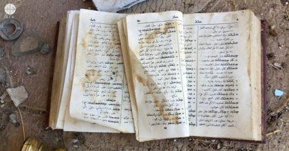 Northeastern Syria: Kurds close several Christian schools
