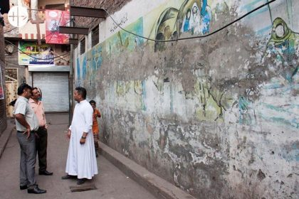 Visit of the St. Joseph's Colony, located in a Christian-dominated neighborhood of Lahore, where an enraged mob torched dozens of houses following allegations of blasphemy against a Christian man in March 2013. It appeared that the man had been falsely accused of blasphemy.