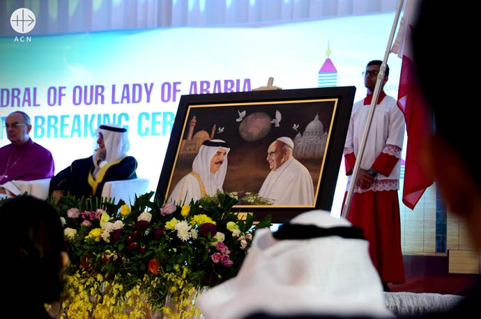 The ceremony took place in Bahrain