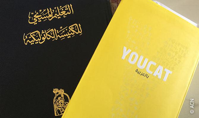 Il nuovo Corso di Catechesi YOUCAT integra lo strumento di studio YOUCAT e stimola alla riflessione e alla discussione sulla fede.