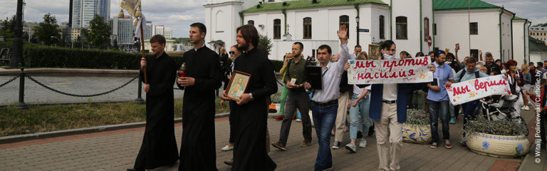 """Belarus: """"Pope Francis is concerned about the situation in the country"""""""
